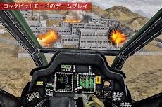 ガンシップヘリバトル:ヘリコプター3Dシミュレーターのおすすめ画像3