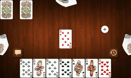 Online Belka Card Game  Screenshots 6