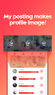 CHOEAEDOL♥ – Kpop idol ranks Screenshot