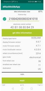 eMaxMobileApp 2