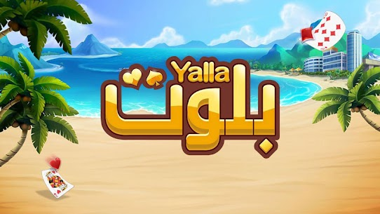 Yalla بلوت  Apps For Pc | How To Use (Windows 7, 8, 10 And Mac) 1