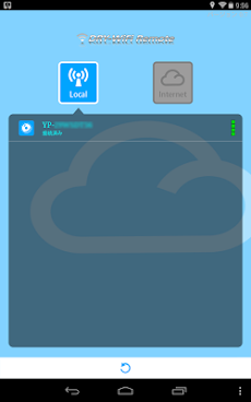 DRY-WiFi REMOTEのおすすめ画像5