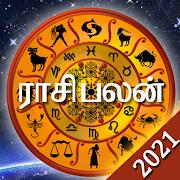 Raasi Palan - 2021