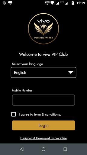 vivo VIP Club 1.0.3 Screenshots 2