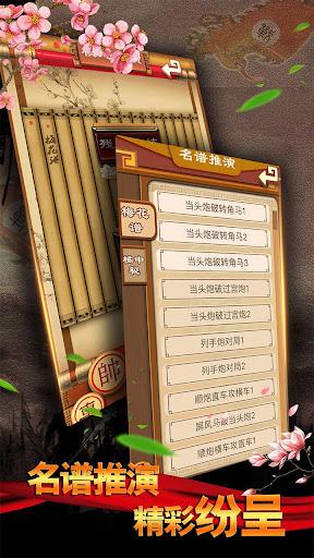 Chinese Chess: Co Tuong/ XiangQi, Online & Offline  Screenshots 14