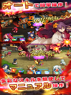 Install, Download & Use ひねもす式姫  Apps on on PC (Windows & Mac) 2