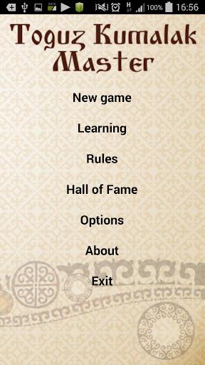 Toguz Kumalak Master apkdebit screenshots 1