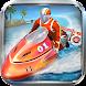 パワーボートレーシング 3D - Powerboat