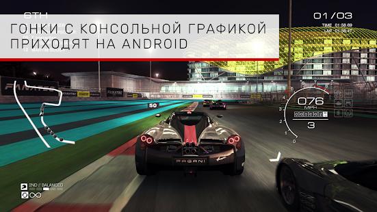 Скриншот №2 к GRID™ Autosport
