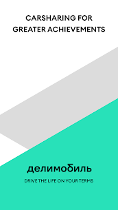 Delimobil – carsharing app 7.22.0, build 69b9b764e APK Mod [Unlimited] 1