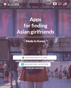 AsiaLove-韓国のボーイフレンド、アジアのガールフレンドを探すのおすすめ画像2