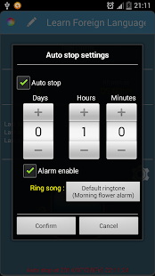 Time Record Manager