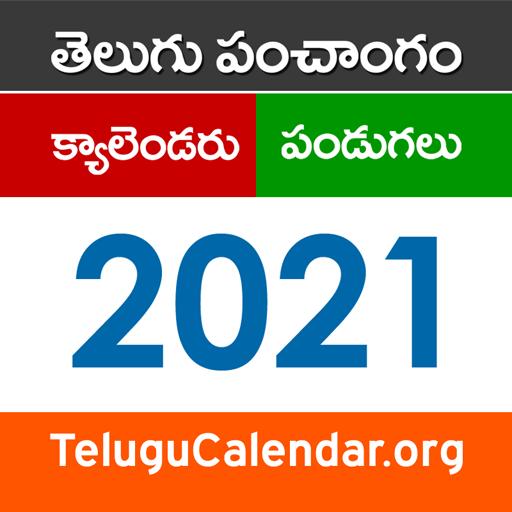 Chicago Telugu Calendar 2022.Telugu Panchangam 2021 2022 Rasi Phalalu In Telugu Apps On Google Play
