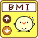 ひよこの逆BMI計算機 - Androidアプリ
