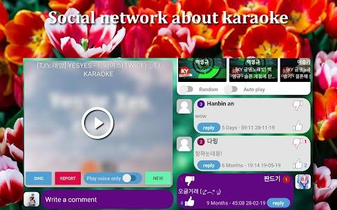Kakoke – sing karaoke, voice recorder, singing app 9