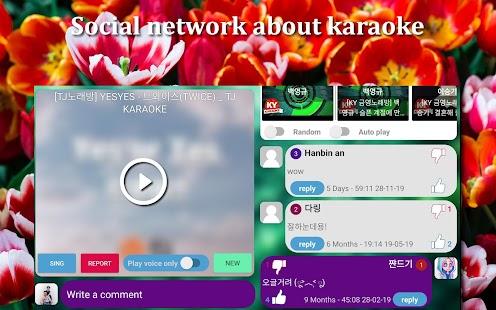 Kakoke - sing karaoke, voice recorder, singing app Screenshot