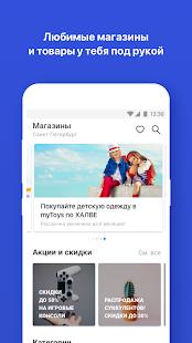 Sovcombank PJSC/