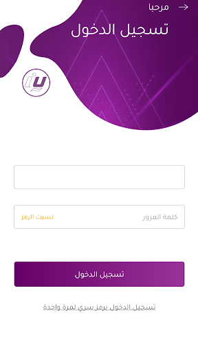 My Libyana 1.1.25 Screenshots 1