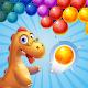 Bubble Shooter: Primitive Dinosaurs Egg guide per PC Windows
