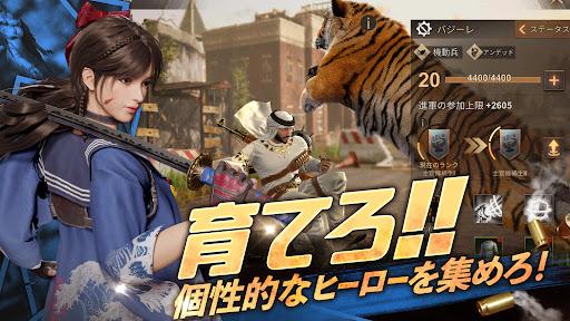 ステート・オブ・サバイバル  screenshots 2