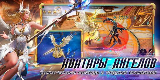 Angels Realm: u0444u044du043du0442u0435u0437u0438 MMORPG v1.0.7 screenshots 13