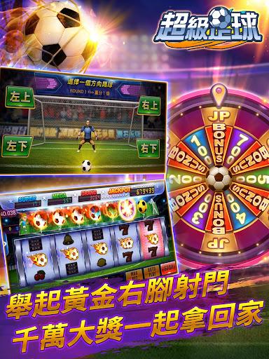 ManganDahen Casino - Free Slot 1.1.129 screenshots 21