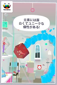 トッカ・ラボ (Toca Lab: Elements)のおすすめ画像3
