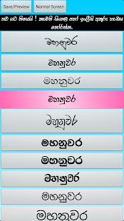 Photo Editor Sinhala 4.56 Screenshots 7