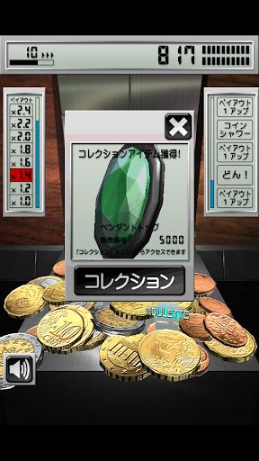 MONEY PUSHER EUR  screenshots 22