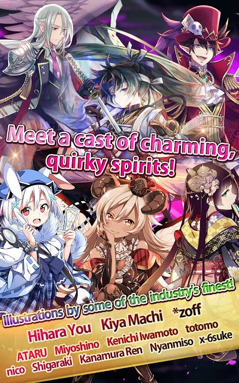 Otogi: Spirit Agents  poster 1