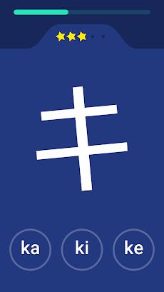 Katakana Proのおすすめ画像2