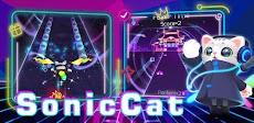 ソニック猫 - 音楽ダッシュ️のおすすめ画像1
