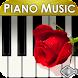 クラシックピアノリラックスできる音楽