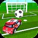 ユーロ カーサッカー トーナメント 3D - サッカーゲーム
