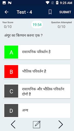 RRC Group D 2019-2020 Railway Hindi modavailable screenshots 14