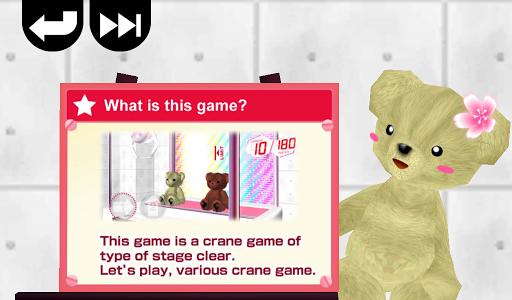 SaPrize ~The Crane Game~ 3.8.0g screenshots 6
