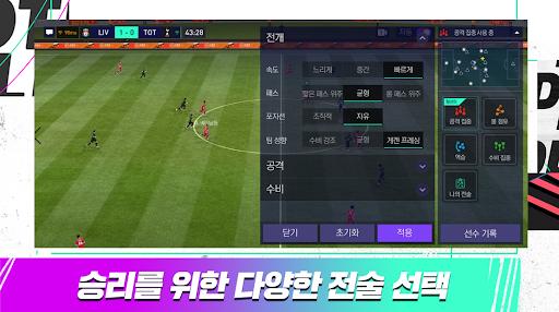 FIFA Mobile  screenshots 13