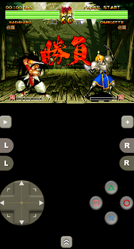 ClassicBoy Gold (64-bit) Game Emulator  screenshots 2