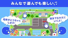 のりものワールド 乗り物遊びが楽しめる子供向けアプリのおすすめ画像5