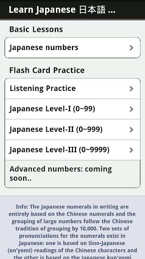 Japanese Numbers & Counting For PC Windows (7, 8, 10, 10X) & Mac Computer Image Number- 6