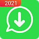 Status Saver: Status Downloader for WhatsApp Video - Androidアプリ