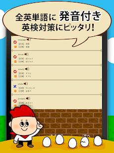 英検® 2級 準2級 3級 の英単語のおすすめ画像4