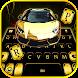 最新版、クールな Golden Race Car のテーマキーボード