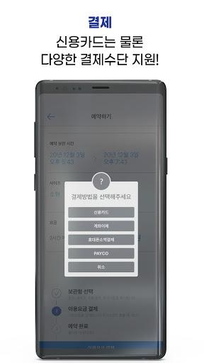 T locker ub610ud0c0ub77cucee4 - uc9c0ud558ucca0 ubb3cud488ubcf4uad00uc804ub2ecud568 android2mod screenshots 6