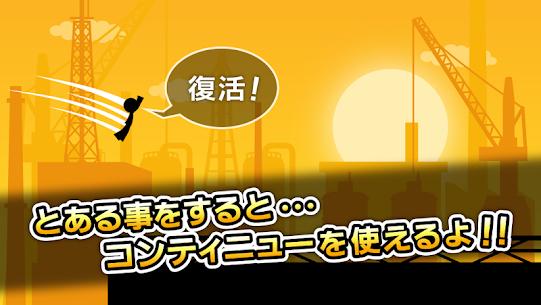Run & Jump 3