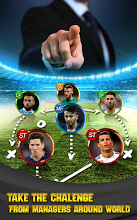 Total Football 2016/2017  Screenshots 1