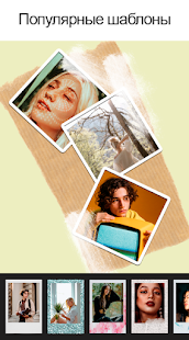 Image For Free Photo Editor & Collage Maker Versi 1.2 6