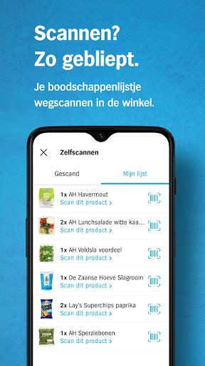 Albert Heijn apktram screenshots 7
