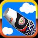 空とぶ こいのぼり - Androidアプリ