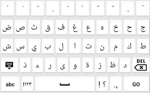 keyboard arabic harokat 2019.05.25 (MOD + APK) Download 1